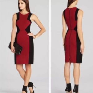 BCBG Colorblock Sleeveless Dress